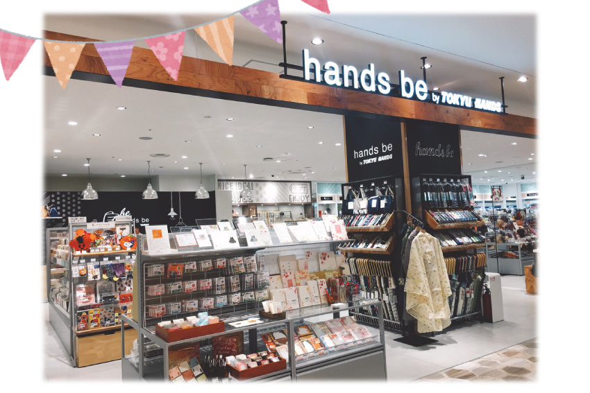 https://be.tokyu-hands.co.jp/news/93acfc3200edb6e5fd00387093f345823a90d5dc.jpg